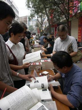【转载】老城闲人与《老安庆》(上) - 1278752128 - 1278752128的博客