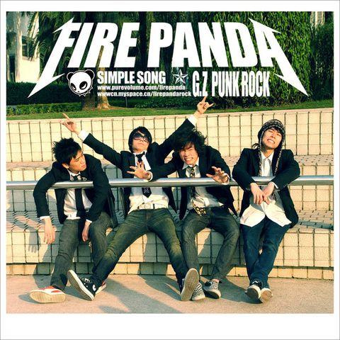★ FIRE PANDA ★   - 浮涛与屠夫跳舞 -