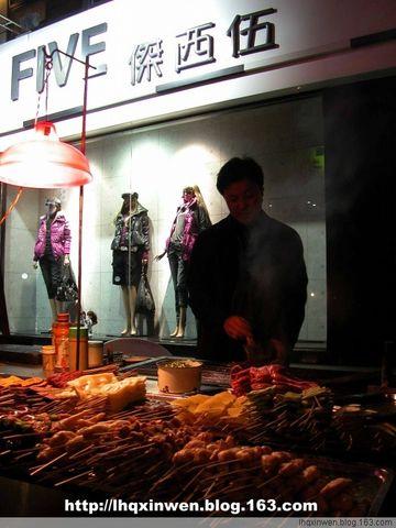 (原创)傻瓜机拍摄千户苗寨、党果村、凯里市(20日)(图) - 羊群 - 一群团结友爱的羊