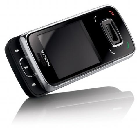 N系列上身——诺基亚发布CDMA新机8208 - 小魔怪 - Nokia 诺基亚