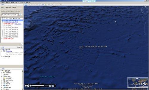 Google Earth带我们看清海底 - 苗得雨 - 苗得雨:网事争锋