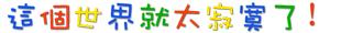 引用 心言梦语〈动态美图〉 - 798DIY - 798  DIY