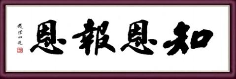 """大曹王寺""""短期出家""""夏令营活动缘启 - 维华法堂 - 维华法堂"""