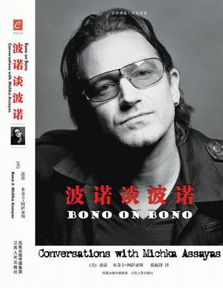 【2009翻书日志】:影音书 - 绿茶 - 绿茶:茶余饭后