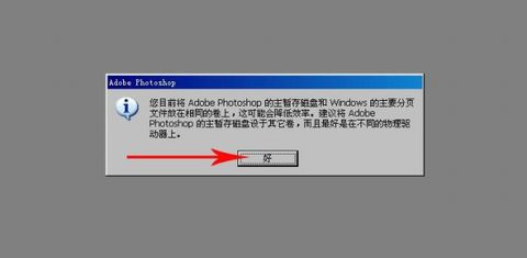 引用 photoshop  cs  8.01安装教程 - 理解 - lanpengshuai2009 的博客