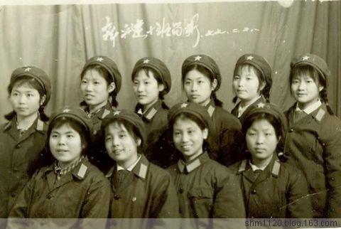 红梅的军旅生涯(1)——新兵生活 - 红梅 - 曾经的军中红梅