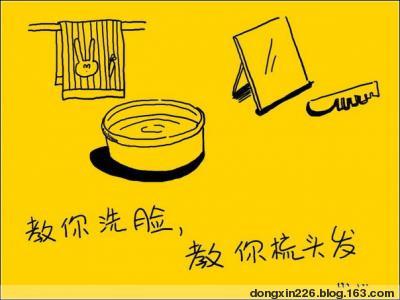 2011年02月19日 - wwwlyl.com - wwwlyl.com的博客