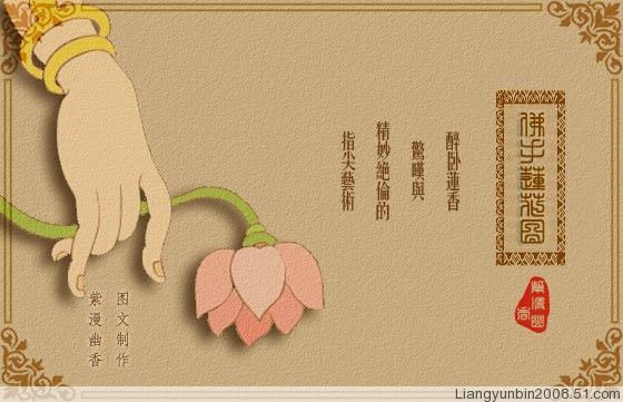 引用 佛手莲花图 - 798DIY - 798  DIY