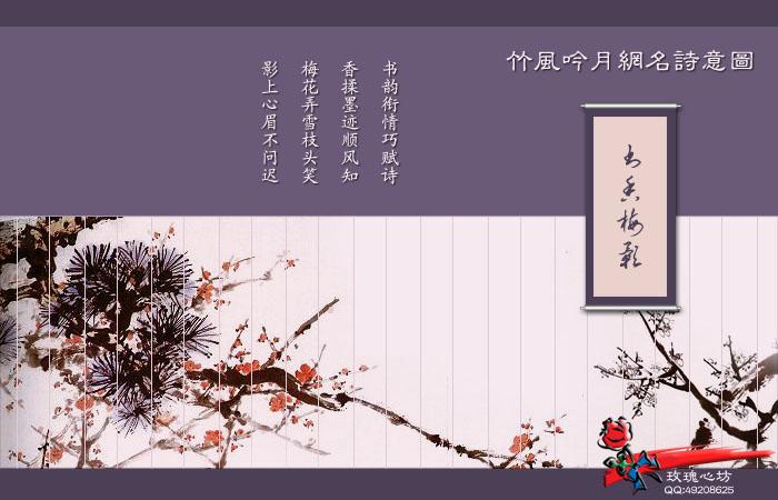 引用 竹风吟月网名诗意图(图文分享) - 星月 - 隐处惟孤云