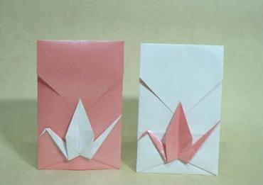 纸鹤红包 - 柚子 - 炊烟袅袅升起 隔江千万里