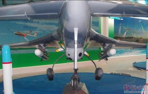 珠海航展CH3多用途无人机的疑惑与判断 - r-windy - 焕然