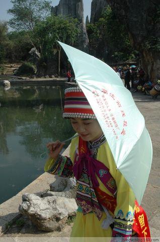 [旅游摄影]好喜欢,云南(12)--的民族大团结 - 松江蓑笠翁hitcdw - hitcdw摄影、旅游