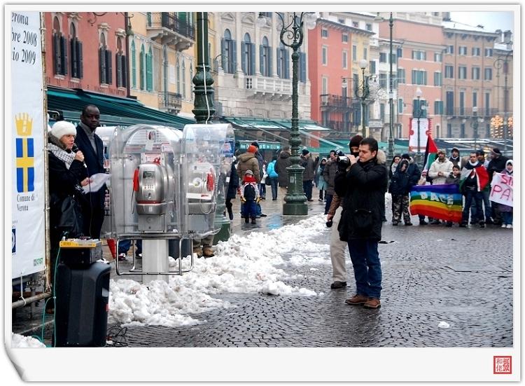 (原创9P)祈求和平--街头实拍加沙事件 - 风和日丽(和佬)  - 鹿西情结--和佬的博客
