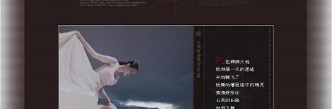 精美圖文欣賞3 - 唐老鴨(kenltx) - 唐老鴨(kenltx)的博客