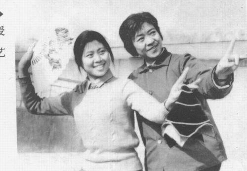 蒲剧大师王秀兰珍贵生活照欣赏 - 蒲藤 - 三晋梨园