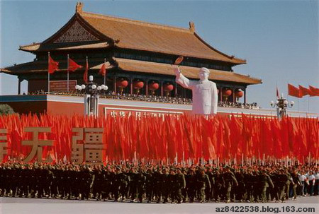 引用 火红的年代300多张建国后(难得)的照片 - sxhcxiayukou9922的日志 - 网易博客 - liutiecheng201967 - liutiecheng201967的博客