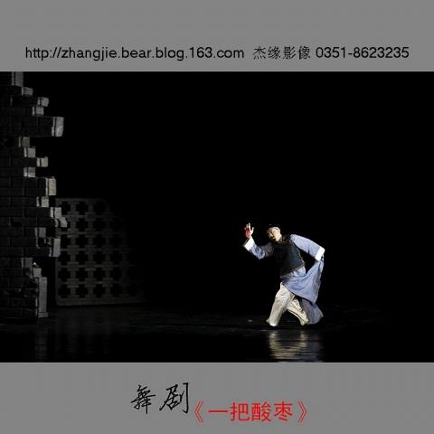 【杰缘摄影】品味经典《一把酸枣》 - ☆语嫣づ. - 世外桃源