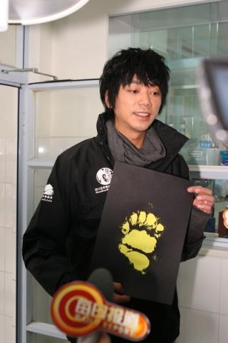 摇滚歌星信为黑熊呐喊!  - 亚洲动物基金 - 亚洲动物基金