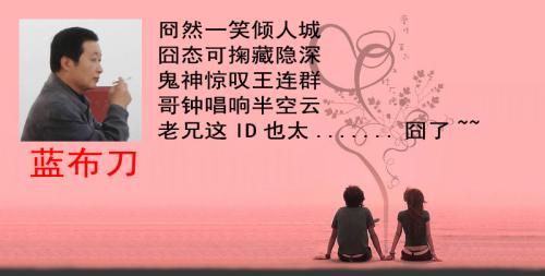 王连群词【如梦令】追溯昼星辰 - 今生有你 - wlq19580 的博客