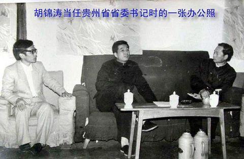 [商振看世界]珍贵的胡主席年轻时照片 - 商振 - .