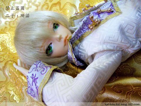 珊诺的新衣服~ - GABRIELLU - 加百列~我的天使