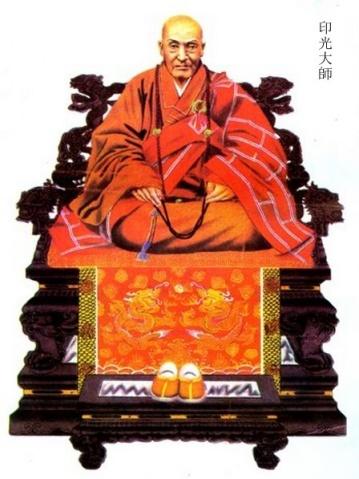 大安法师开示念佛方法 - wuxin20070717的日志 - 网易博客 - 顿国居士 - .