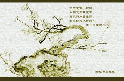 引用 (转载)咏梅图 - 清风玉竹 - 竹月苑的博客
