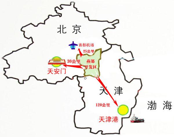 10万北京人河北三河燕郊购房 房价五年翻四番
