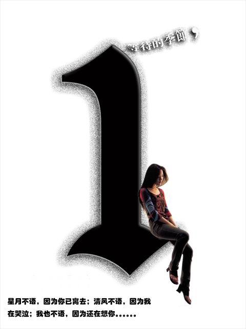 2010年3月28日 - 温柔细雨 - 一丝小雨盈盈而落......