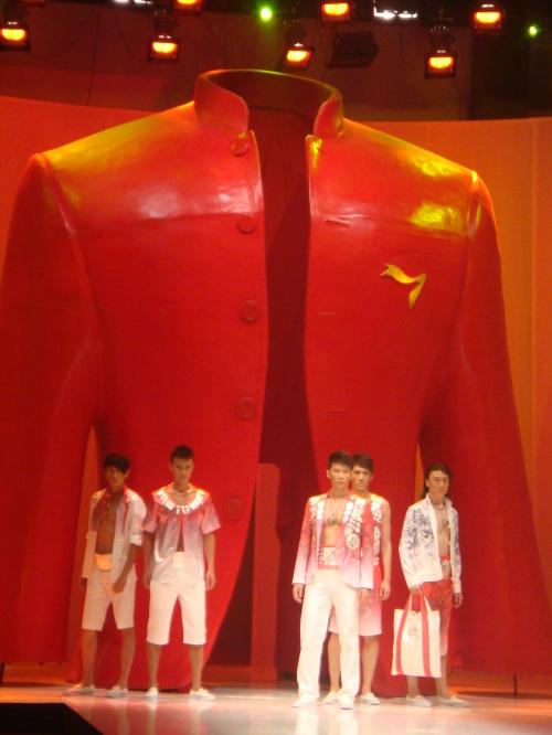 迎奥运名模演绎柒牌男装设计大赛(台前花絮) - 104286596 - 左岸男模坊