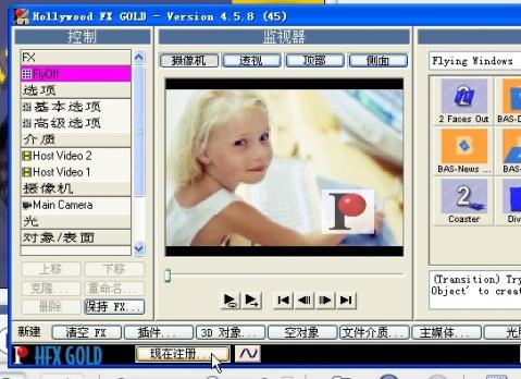 再说好莱坞视频特效插件的安装 - 十年井绳 - 十年井绳博客