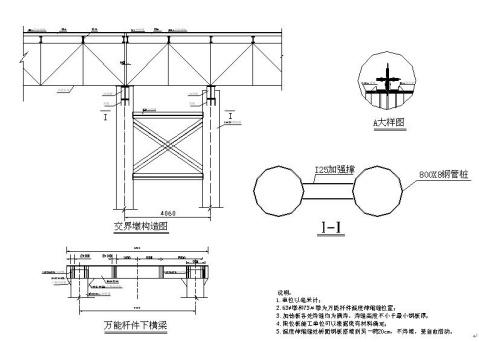 苏通栈桥b1标钢图形设计与施工matlab参变量绘制大桥含图片