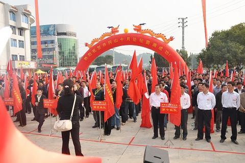 中国民营企业新30年发展井冈山宣言 - 严介和 - 严介和的博客