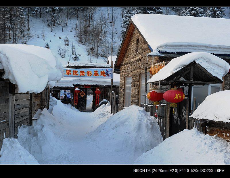 雪乡全景 - 海阔山遥 - .