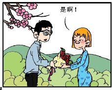 恋爱中的谎言集锦 - 娄义华 - 娄义华的作品空间