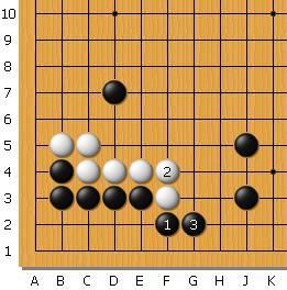 精选围棋格言图解(十四) - 莱阳棋院 - 莱阳棋院的博客