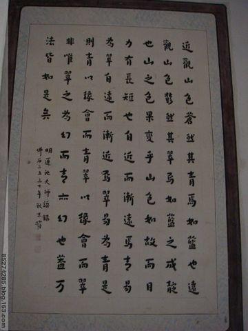 兜率寺与圆霖法师的书画 - 無爲齋閑話 - 無爲齋閑話