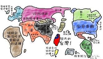 世界观地图