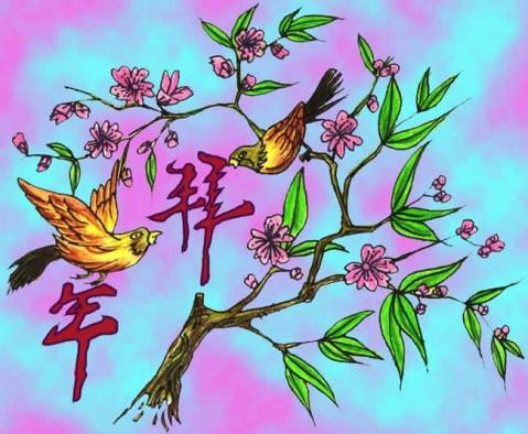 """【原创】《迎新春""""新三字经""""》 - wuniang0002 - 阳光舞娘的空间"""
