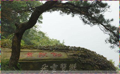 江西行——游庐山 - 66 - 66的小屋