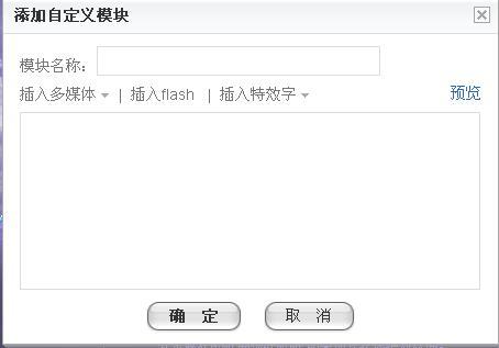 博客制作新手教程(新版全图解) - hdly006502 - .