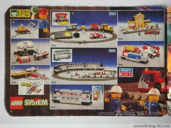 14年前的LEGO产品手册 - 看更阿伯熙叔 - 看更房