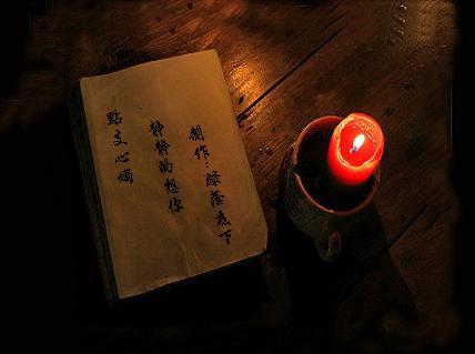 点支心烛 静静的想你 - 江湖 - .