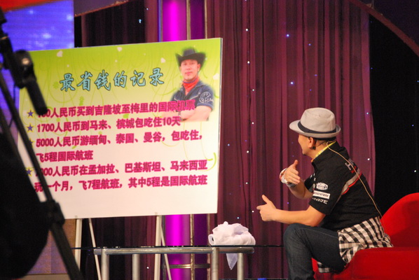 跟辽宁电视台拍外景 - 行走40国 - 行走40国的博客
