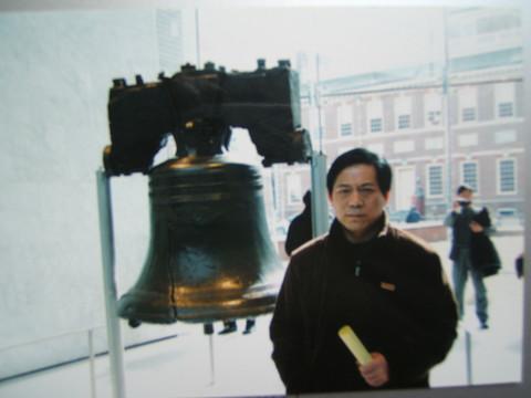 费城自由钟(美13) - 俺家三郎 - 一个人的长征