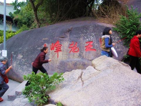春节走厦门(五) - 朵儿 - 朵儿