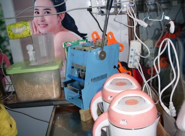 http://forum.book.sina.com.cn/slide.php?tid=3975768#p=2