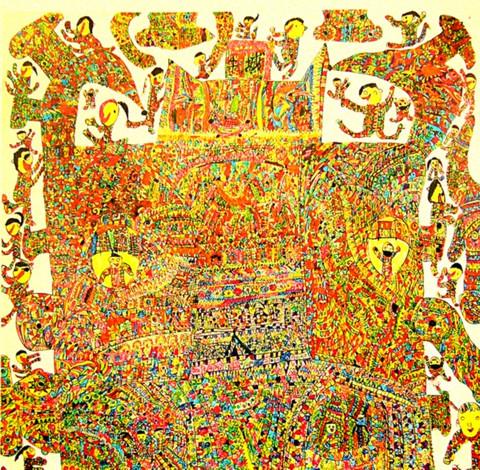 孩子们的画--中国美术馆馆藏儿童美术作品选 - 粉画家吴锡安(亚亚) - 粉画家吴锡安(亚亚)