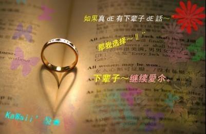 夫妻魔鬼定律   - 独孤梦 - 爱我所爱 无怨无悔