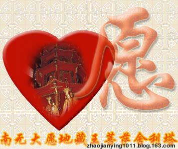 地藏菩萨本愿经视频读诵 - 小魏 - 祈祷好人一生平安